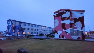Base Hotel by Keflavik Airport