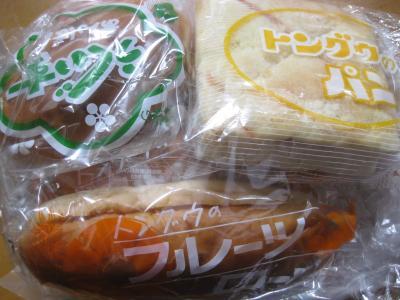 老舗のパン屋