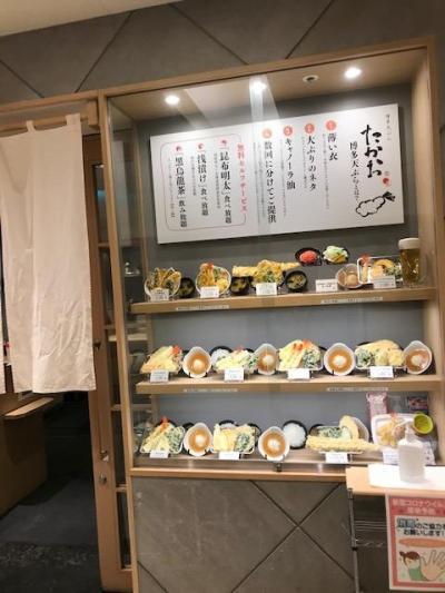 相鉄ジョイナスの地下にある天ぷら屋