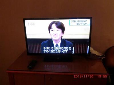 日本語の放送が見れました