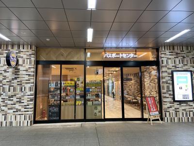 横浜市パスポートセンターができました。