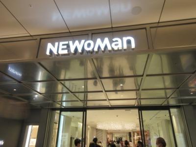 新宿に次いで2つめのニュウマン。JR東日本の商業施設なのでルミネカード対応