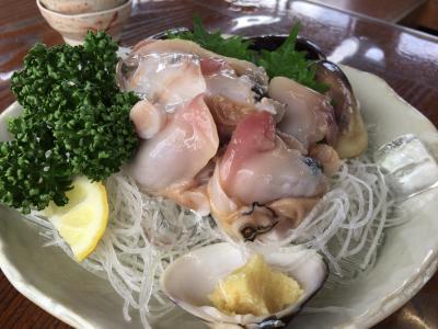 蛤のお刺身を食べてみて