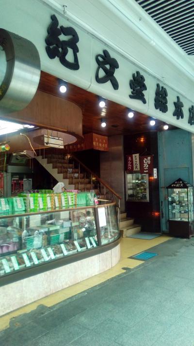 雷門の近くにあるお店です。