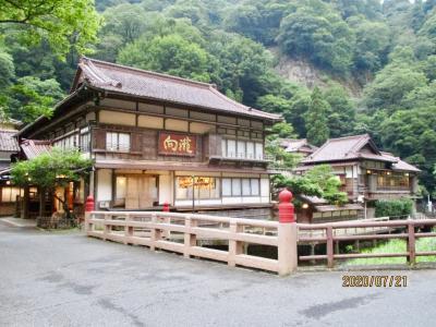まさに日本の旅館