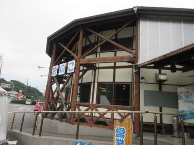 小野子山のふもとにある、道の駅おのこ