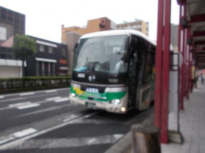仙台から山形まで運行されています。