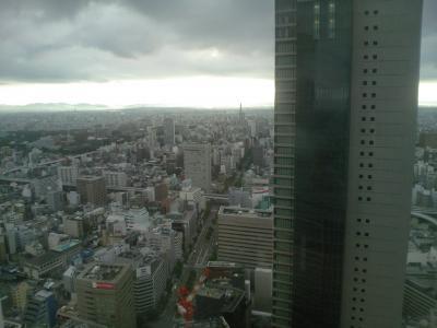 名古屋のシンボルホテル