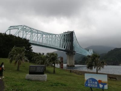 鮮やかな青色の全長1km程度のトラス橋です