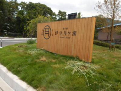 広い駐車場と伊豆の物産売り場