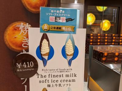 お土産にはチーズタルト、アイスクリームも人気