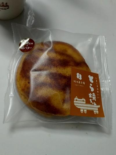 やさしい味の和菓子
