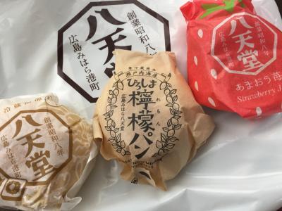 名古屋限定小倉トースト風は電子レンジで少し温めたらむちゃウマ!