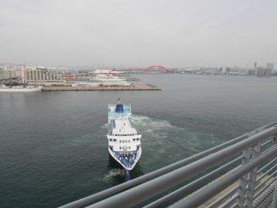 神戸港を一望