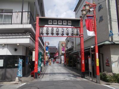 東武大師線大師前駅からすぐです。