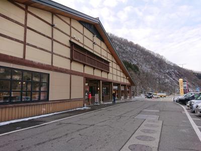 温泉もある道の駅、小谷
