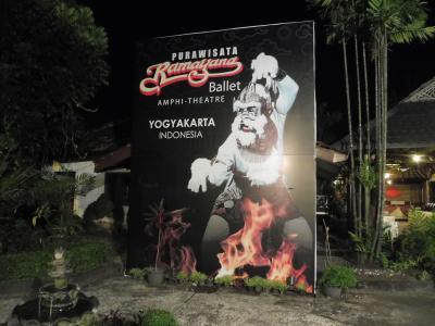 プラウィサタ劇場