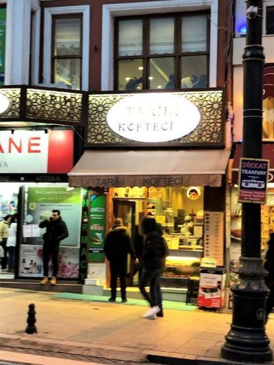 キョフテの有名店