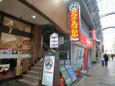 岡山駅前の男性専用カプセル1泊2,980円。