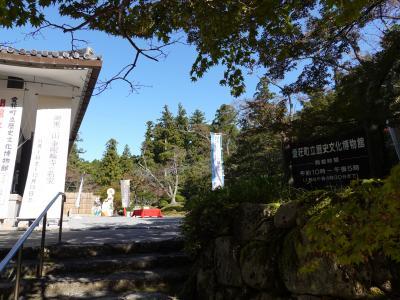 金剛輪寺のすぐ近くにあります
