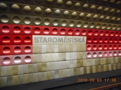 メトロA線の駅