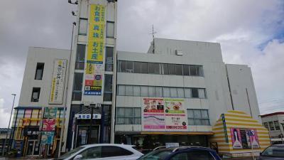 鳥羽駅の最寄りのお土産購入スポット