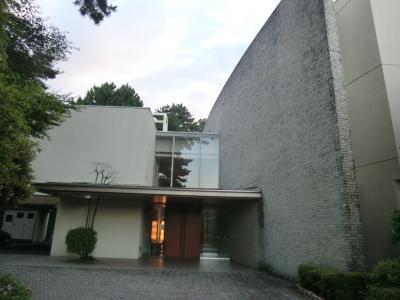 四季倶楽部 望洋館1泊2食6,357円で泊まりました。