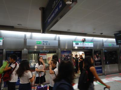 ダウンタウン線の乗換駅