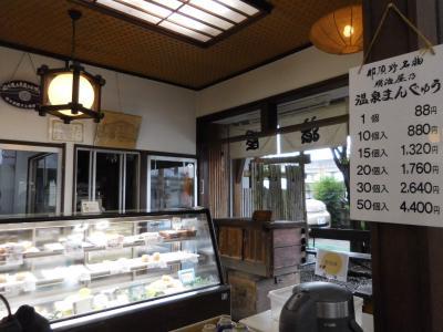 黒磯駅前、歴史を感じさせる店構えにひかれて入店