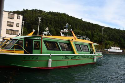 志摩半島は、真珠養殖を兼ねた風光明媚な地