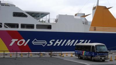 静岡市民には便利です