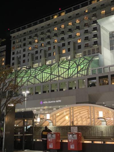 京都駅直結、便利な高級ホテル
