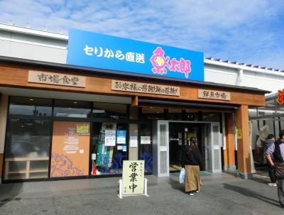 知多半島で魚介類を買うならココ!