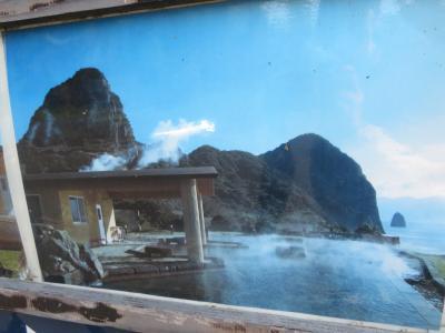 竹山(スヌーピー山)ビューで入浴