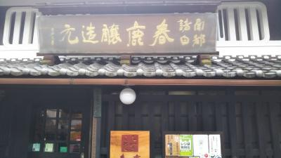 古都奈良の温かさを感じるスタッフさんの対応に感動した。