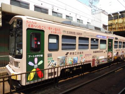 大阪はミナミの下町を走る路面電車
