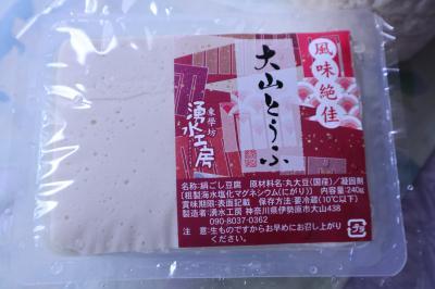 絹豆腐が最高においしい