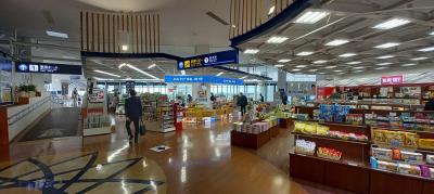 ブルースカイ徳島空港