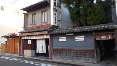 「京都人の密かな愉しみ」に使われた老舗和菓子屋