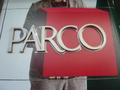 池袋パルコは、池袋駅の東口にある総合ショッピングモールです。しゃれたセンスの店舗が多いです。