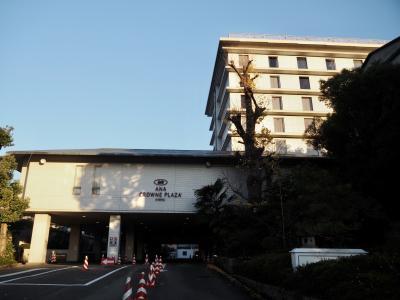 交通便利で二条城の前にあるホテルです(ANAクラウンプラザ京都)