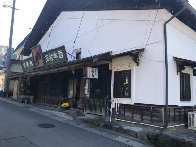 趣のある建物の造り酒屋・志賀高原IPAビールも豊富でした。