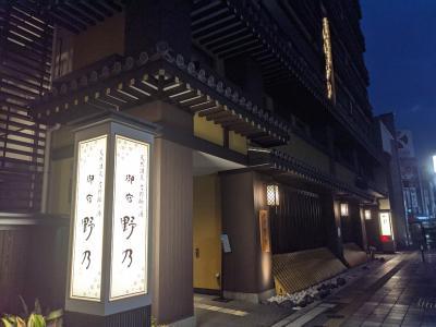 JR奈良駅前の天然温泉ホテル