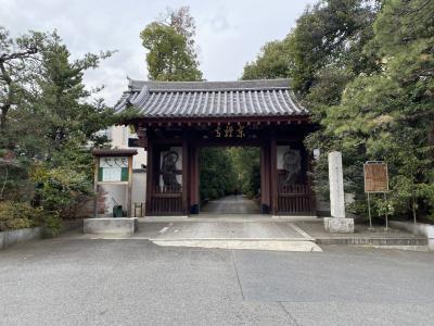 最初のイギリス公使宿館跡・・・歴史の狭間で事件の舞台になったお寺です。