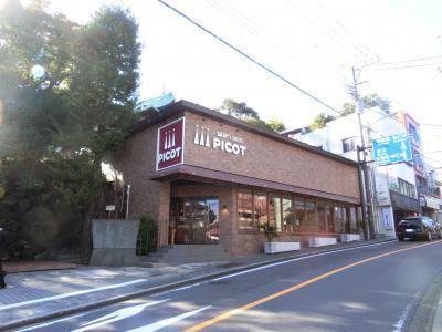 箱根からの帰りがけに宮ノ下に通ったらたまに寄るお店です。カレーパンとアップルが美味しいです。