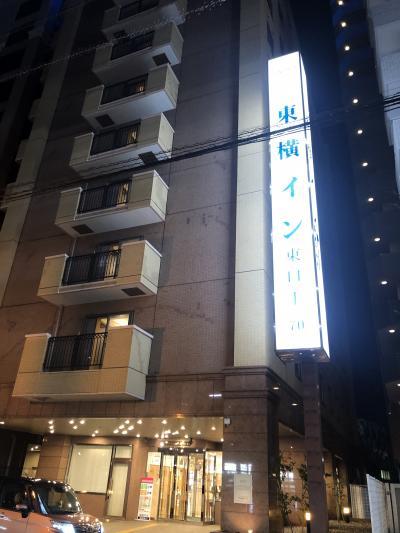 福島駅東口から徒歩5分、コスパは高い