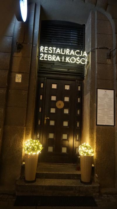 ワルシャワのレストランに行くなら迷わずここです。