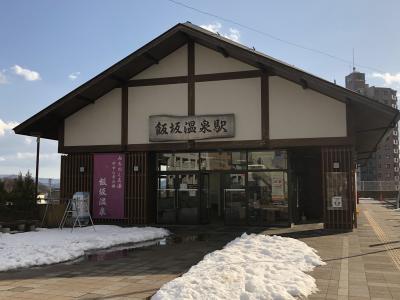 飯坂温泉の玄関口で福島交通飯坂線の終点駅、駅前には芭蕉の像がある