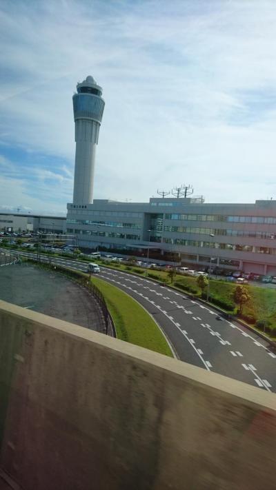 いつもの空港