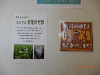 地元産あなごのフワフワの天ぷらがお勧めです。